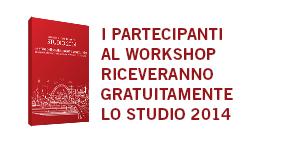 studio2014